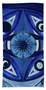 6th Mandala - Third Eye Chakra  Beach Towel
