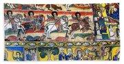 Ancient Orthodox Church Interior Painted Walls In Gondar Ethiopi Beach Towel