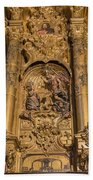 Cathedral Of Seville - Seville Spain Beach Towel