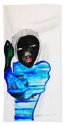 Nuer Lady - South Sudan Beach Towel