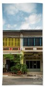 Old French Colonial Architecture In Kampot Town Street Cambodia Beach Towel