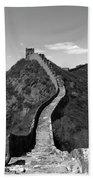 The Great Wall Of China Near Jinshanling Village, Beijing Beach Towel