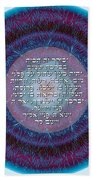 Hebrew Home Blessing Beach Towel