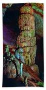 Marble Cave Crimea Beach Towel