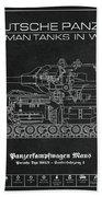 Panzerkampfwagen Maus Beach Towel