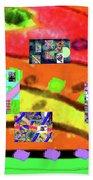 9-11-2015abcdefghijklmnopqrtuvwxyz Beach Towel