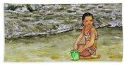 A Bucket Full Of Ocean Beach Towel
