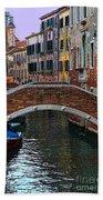 A Canal In Venice Beach Towel