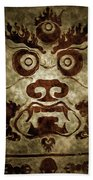 A Demonic Face Beach Towel