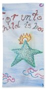 A Gift From Heaven Beach Towel