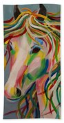 A Horse Of A Different Color Beach Towel