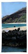 A L O H A  E Ala E Puu Olai Oneloa Big Beach Makena Maui Hawaii Beach Sheet