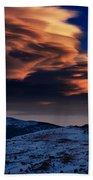 A Lenticular Landscape Beach Towel
