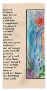 A Moment - Poetry In Art Beach Towel