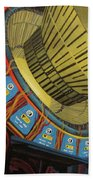 A Profusion Of Primaries Beach Towel
