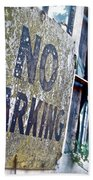 A Sign Of Time Gone By Beach Towel