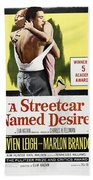 A Streetcar Named Desire Portrait Poster Beach Towel