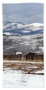 A View To Remember Beach Towel