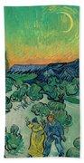 A Walk At Twilight Beach Towel