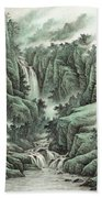 A Waterfall In The Mountains Beach Towel