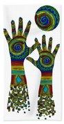Aboriginal Hands Gold Transparent Background Beach Towel