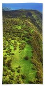 Above The Valleys Beach Towel