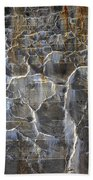 Abstract Bleeding Concrete Beach Towel