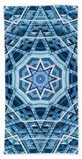 Abstract Blue 22 Beach Towel