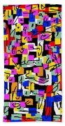 Abstract Laberinto 2 Beach Towel