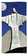 Abstract Lutheran Cross 5 Beach Towel