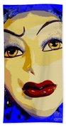 Abstract Woman #2 Beach Towel