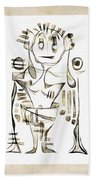Abstraction 2044 Beach Towel