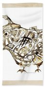 Abstraction 2249 Beach Towel