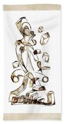 Abstraction 2257 Beach Towel