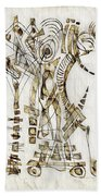 Abstraction 2562 Beach Towel