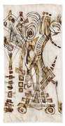 Abstraction 2564 Beach Towel