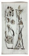 Abstraction 2824 Beach Towel
