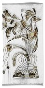 Abstraction 2831 Beach Towel