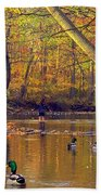 Adventure And Discovery Beach Towel