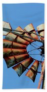 Aeromotor In Color Beach Towel
