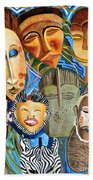 African Eclectic Beach Towel