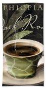 Afrikan Coffees Iv Beach Towel