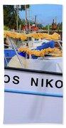 Agios Nikolaos Beach Towel