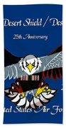 Air Force Desert Storm Beach Towel