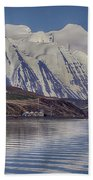 Akureyri Estuary Beach Towel