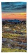 Alamo Creek Sunset Beach Towel