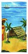 Alihi Hawaiian For Chief #57 Beach Towel
