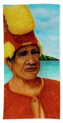 Alihi Hawaiian Name For Chief #295 Beach Towel