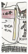All Aspects Of China  Beach Towel