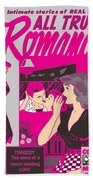 All True Romances 5 Pinks Beach Towel
